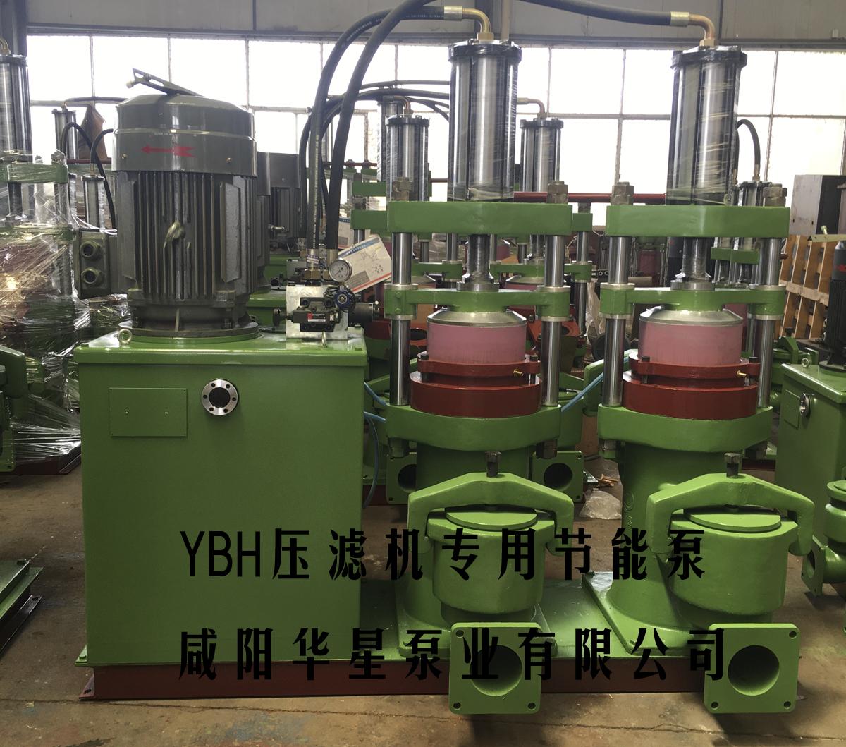 YBH300-40压滤机入料泵功率15KW